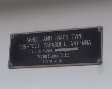 105ft antenna plaquette
